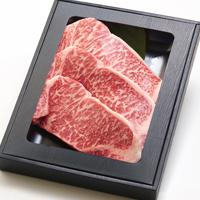 福島牛 サーロインステーキ3